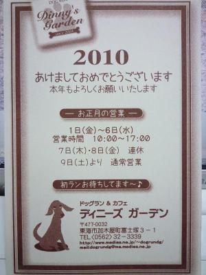 201001031